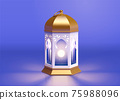 3d metal Ramadan lantern 75988096