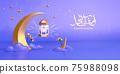3d creative Arabic background 75988098