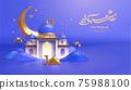3d modern Arabic desert banner 75988100