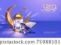 3d modern Ramadan background 75988101