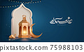 3d Islamic holiday banner 75988103