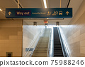 Interior of the Waterfront Station escalator. Skytrain Canada Line subway. Vancouver, Canada. 75988246