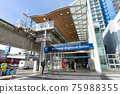 Entrance of Richmond-Brighouse SkyTrain Station. Richmond, British Columbia, Canada. 75988355