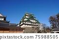 名古屋 名古屋城堡 城堡塔樓 75988505