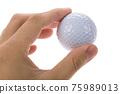 Golf Ball 75989013