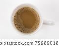 Coffee Mug 75989018