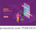 Voice assistant application isometric landing page, web banner 75991914