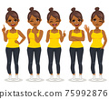 Young African American woman in casual clothes making different gestures 75992876