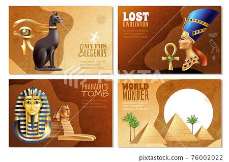 Egypt Banners Set 76002022