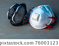 Respirator half mask with medical face mask. Health protection concept 76003123