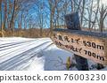 大雪鋪滿的路 寒冬 冬天 76003230