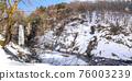 大雪鋪滿的路 寒冬 冬天 76003239