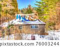 埋在雪中的廢墟(鳥取縣矢津郡矢津町)*作品註釋區中的拍攝位置 76003244