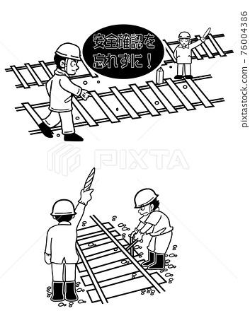 火車 電氣列車 車 76004386