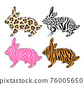 Leopard and wildlife pattern rabbit. 76005650