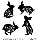 Silhouette rabbit with flower. 76005674