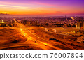 Muscat in the evening 76007894