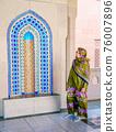 Grand Mosque architectural details 76007896