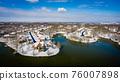 Residential neighborhood by the lake 76007898