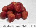 Strawberry 76008318
