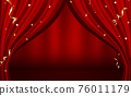 Red curtains Open Luxury Invitation Banner Background. Vector Illustration 76011179
