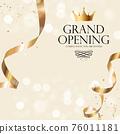 Grand Opening Luxury Invitation Banner Background. Vector Illustration 76011181
