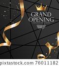 Grand Opening Luxury Invitation Banner Background. Vector Illustration 76011182