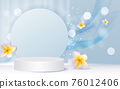 3d Background podium cylinder to show cosmetic product template. Vector Illustration 76012406