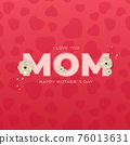 I love you mom. Happy Mother s Day heart background. Vector Illustration 76013631
