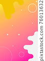 Pink and yellow abstract background with circles for stories, social networks. Vector Illustration 76013632