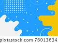 Blue abstract background with circles for stories, social networks. Vector Illustration 76013634