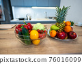 Fruits And Vegetables On The Table Of Modern Kitchen 76016099