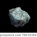 Blue quartz mineral nugget isolated on black background. Geology mineralogy websites, stone collection catalog, Natural Science museum wall charts 76016364