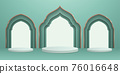 3D illustration of classic teal theme podium scene with islamic pattern for display products and cosmetic advertising. 76016648