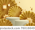 3D illustration of golden theme product display and cosmetic advertising background with podium and paper fan. 76016649