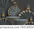 3D illustration of classic back theme product display and cosmetic advertising background with podium and paper fan. 76016650