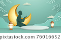 3D illustration of classic teal Muslim Islamic festival theme product display background with Muslim prayer and Islamic decorations. 76016652