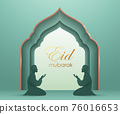 Eid Mubarak classic teal paper graphic of islamic festival background with Muslim prayer. 76016653
