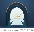 Eid Mubarak classic blue paper graphic of islamic festival background with Muslim prayer. 76016654