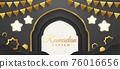 Eid Mubarak classic black paper graphic of islamic festival background with party flag and islamic decorations. 76016656