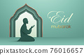 Eid Mubarak classic teal paper graphic of islamic festival background with Muslim prayer. 76016657