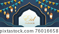 Eid Mubarak classic blue paper graphic of islamic festival background with party flag and islamic decorations. 76016658