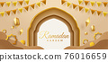 Eid Mubarak golden paper graphic of islamic festival background with party flag and islamic decorations. 76016659