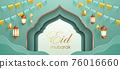 Eid Mubarak classic teal paper graphic of islamic festival background with party flag and islamic decorations. 76016660
