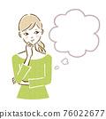 풍선 여성 76022677