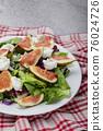 Fresh sweet fig fruits, Healthy Organic fruit 126 76024726