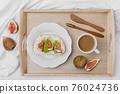 Fresh sweet fig fruits, Healthy Organic fruit 100 76024736