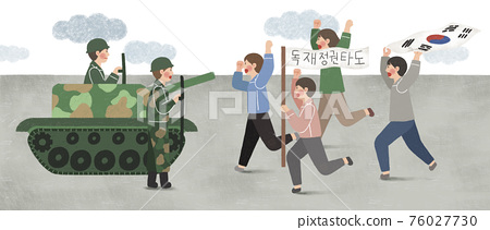 South Korean special day and holidays in October concept illustration 002 76027730