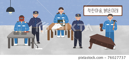 South Korean special day and holidays in October concept illustration 010 76027737