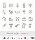 圖標 Icon 矢量 76035280